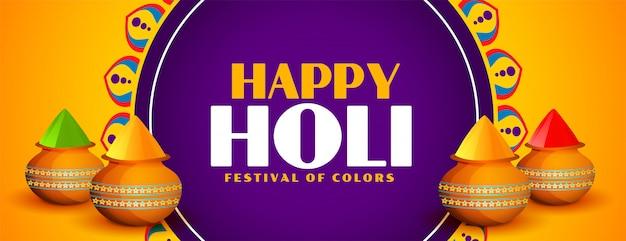 Счастливый холи стильный фестиваль цветов баннера Бесплатные векторы
