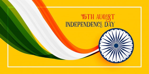 Happy independence day of india banner Free Vector