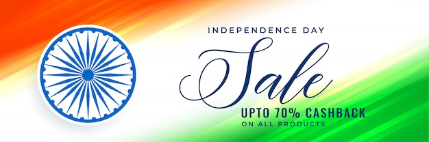 Happy independence day sale banner in tricolor Free Vector