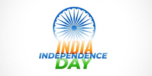 Happy independence day with indian ashoka chakra symbol Free Vector