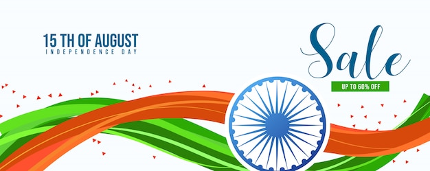 Happy indian independence day, sale banner Premium Vector