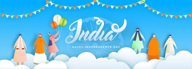 Happy indian independence day Premium Vector