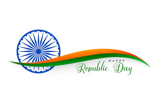 Happy indian republic day stylish banner Free Vector
