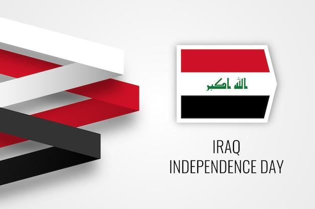 幸せなイラク独立記念日のデザイン Premiumベクター