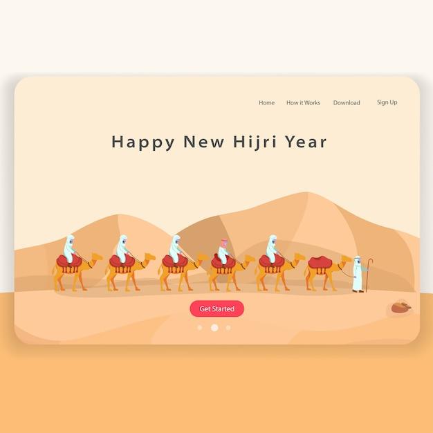Happy islamic hijri year landing page illustration web design Premium Vector