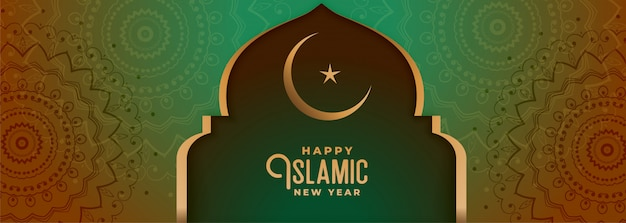 Happy islamic new year arabic style decorative banner Free Vector