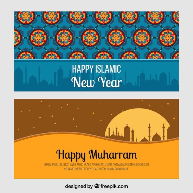 Happy islamic new year banner Free Vector
