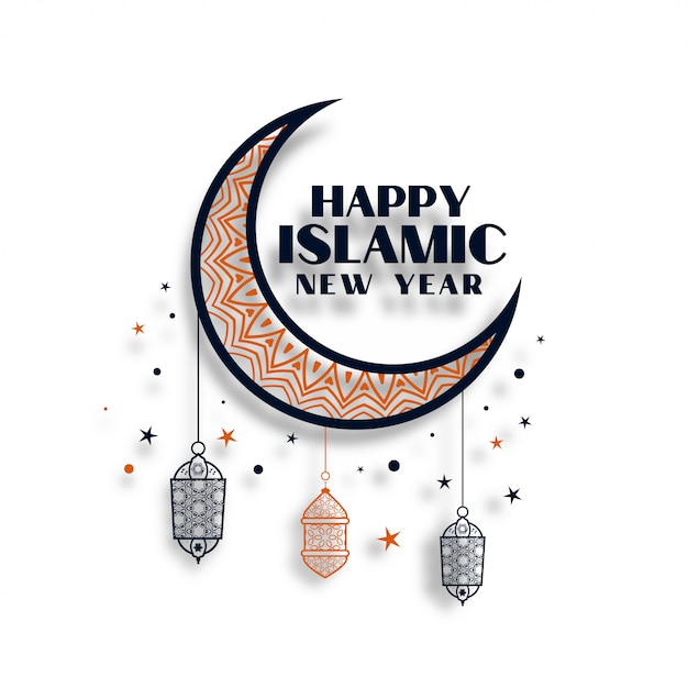 Happy Islamic New Year In Decorative Style Vector