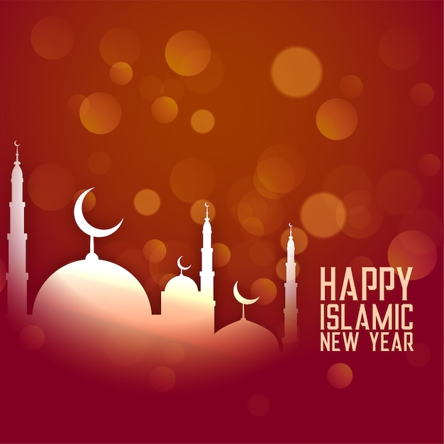 Happy islamic new year greeting background festival Vector ...
