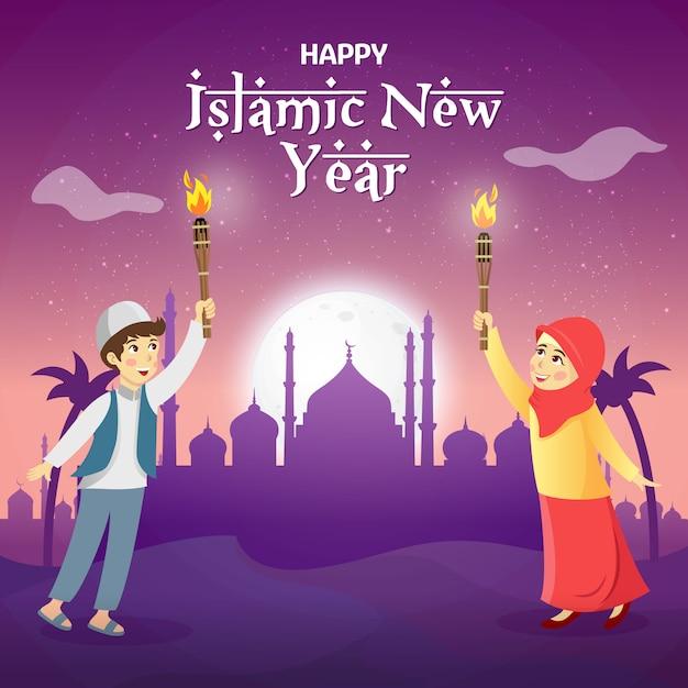 幸せなイスラム新年のベクトル図です。月、星、モスクでイスラムの新年を祝うトーチを握っているかわいい漫画のイスラム教徒の子供たち。 Premiumベクター