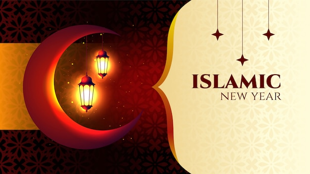 Happy islamic new year with moon template Free Vector