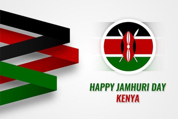Счастливый день джамхури кения дизайн Premium векторы