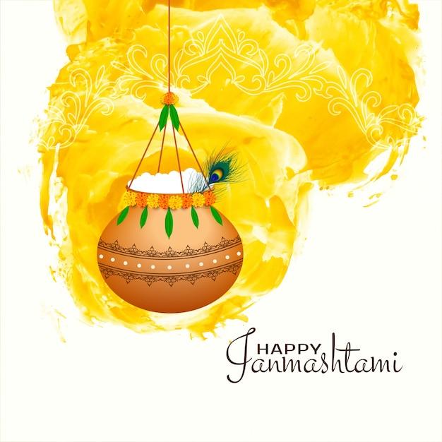 Happy janmashtami background with hanging pot Free Vector