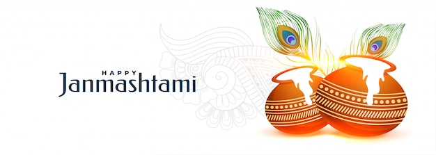 Happy janmashtami celebration banner with peacock feathers Free Vector