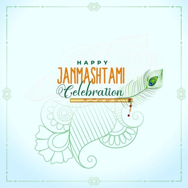 Happy janmashtami celebration Free Vector