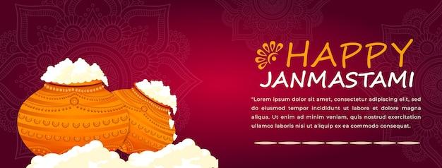 Happy janmashtami celebrations Premiumベクター