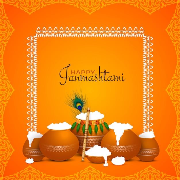 幸せなjanmashtami祭の美しいお祝いの背景 無料ベクター