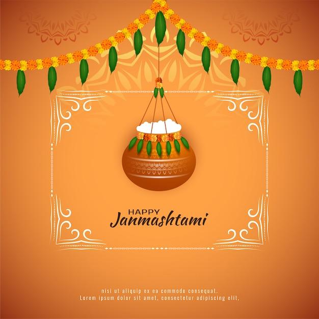幸せなjanmashtami祭美しい装飾的な背景 無料ベクター
