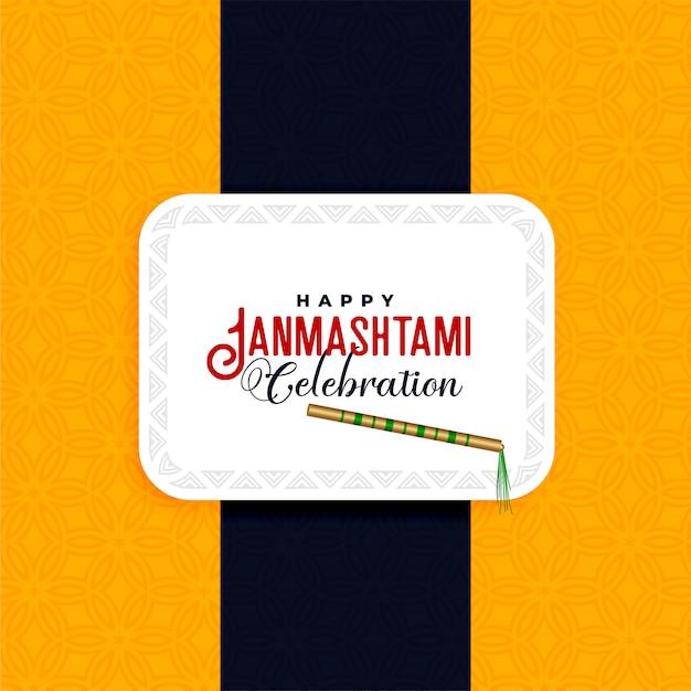 Happy janmashtami festival celebration background Free Vector
