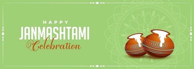 Happy janmashtami festival celebration banner with makkhan handi Free Vector