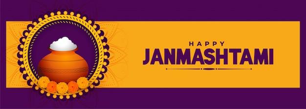 Felice janmashtami festival of lord krishna banner design Vettore gratuito