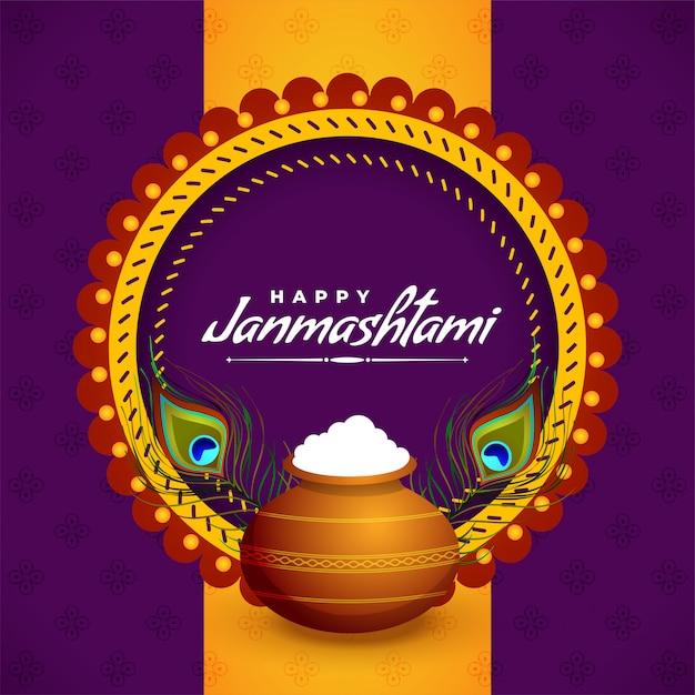 Happy janmashtami greeting  with dahi and handi Free Vector