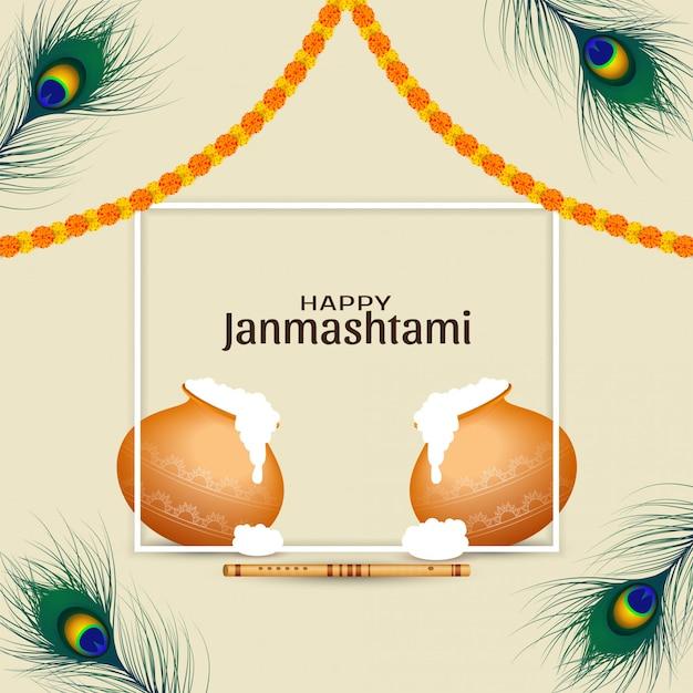Happy janmashtami indian festival decorative background Free Vector