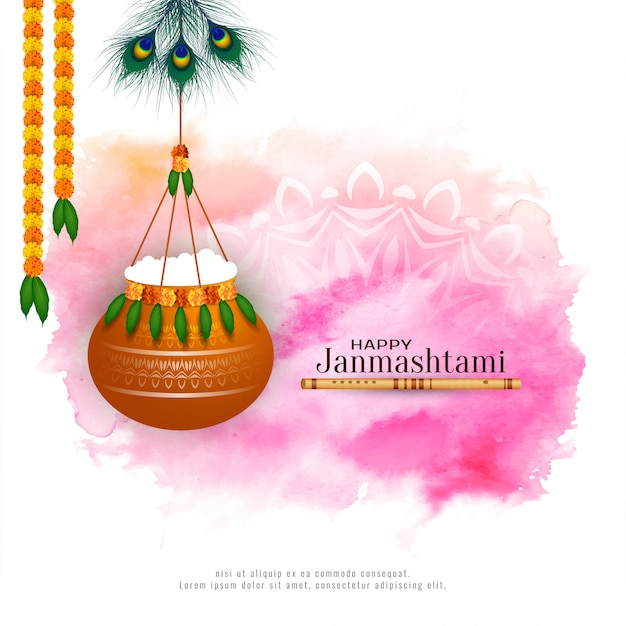 幸せなjanmashtamiインドのお祭りエレガントなグリーティングカード 無料ベクター