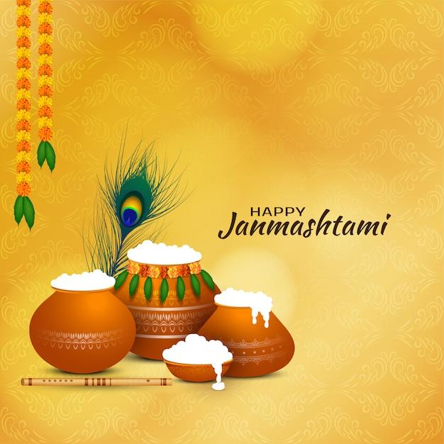 幸せなjanmashtamiインドのお祭りグリーティングカード 無料ベクター