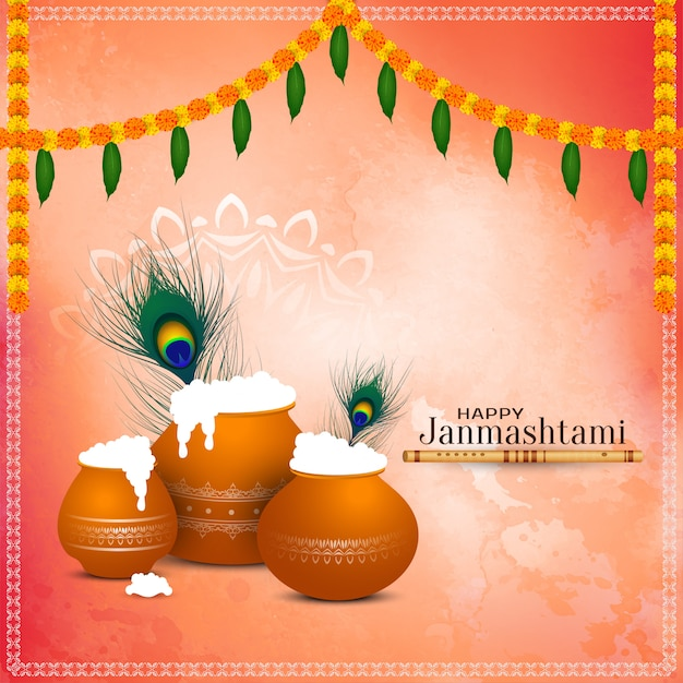 幸せなjanmashtami宗教的な祭りの背景 無料ベクター