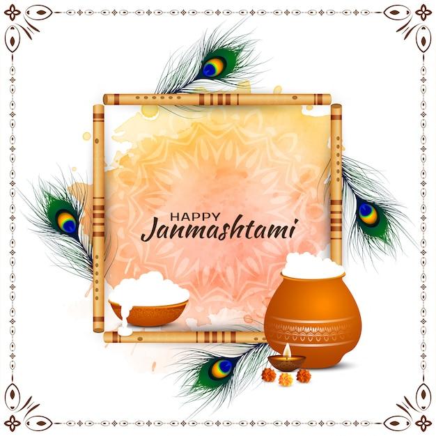 幸せのjanmashtami宗教的な祭りの装飾的な背景 Premiumベクター
