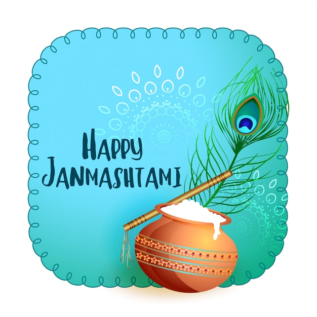 Happy janmastami festival background with flute and peacock feather Free Vector