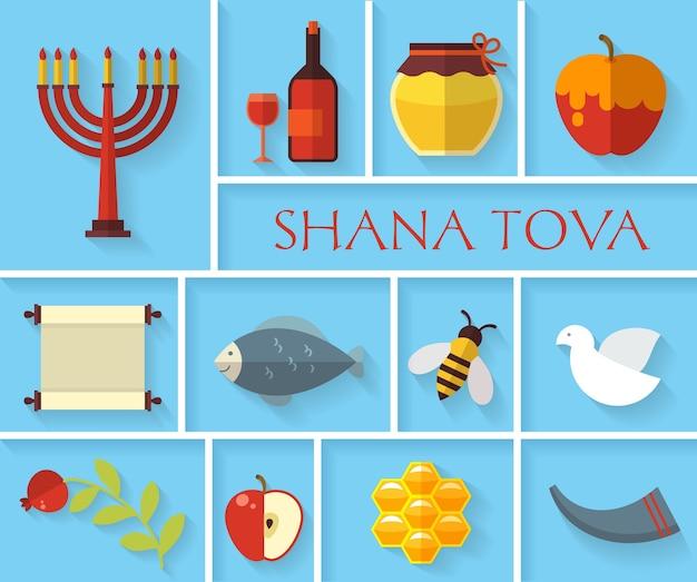 Felice anno nuovo ebraico shana tova set di icone. mela e miele, melograno e cibo, Vettore gratuito
