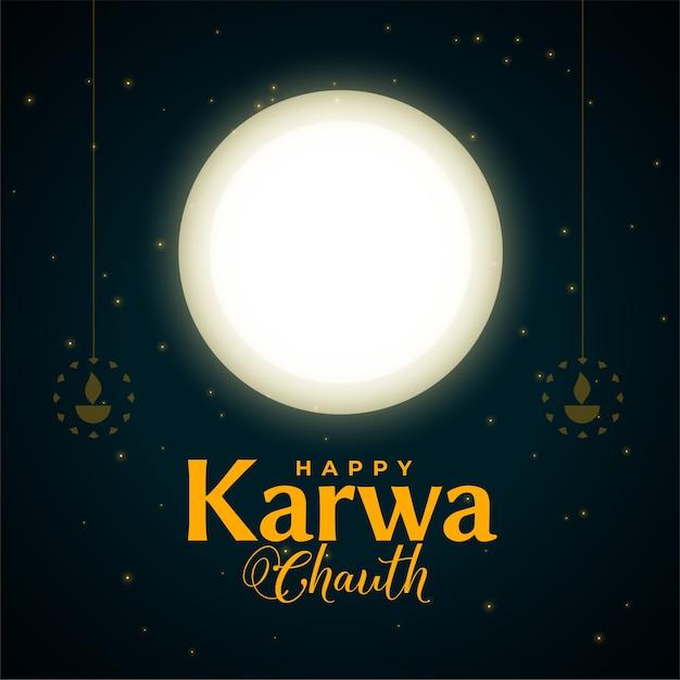 Felice karwa chauth carta decorativa della tradizionale festa indiana Vettore gratuito