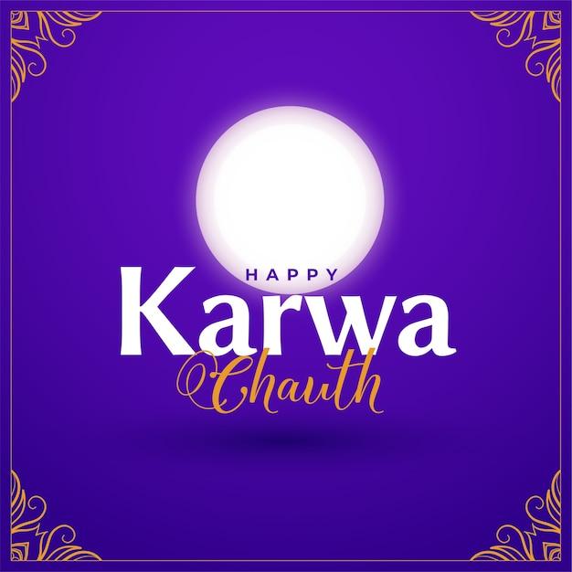 Carta decorativa felice karwa chauth con la luna Vettore gratuito