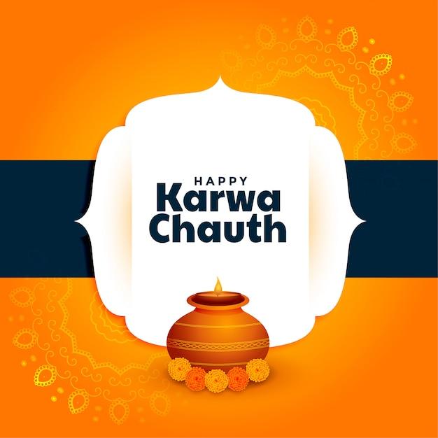 Happy karwa chauth greeting with kalash and diya decoration Free Vector