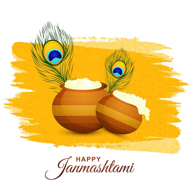 Happy krishna janmashtami background with matki and makhan Free Vector