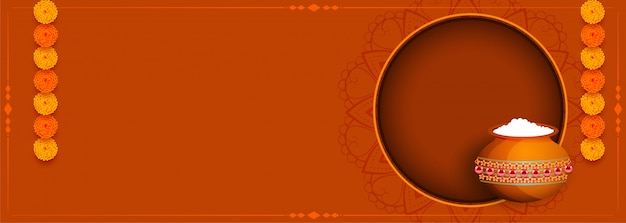Felice krishna janmashtami festival banner con lo spazio del testo Vettore gratuito