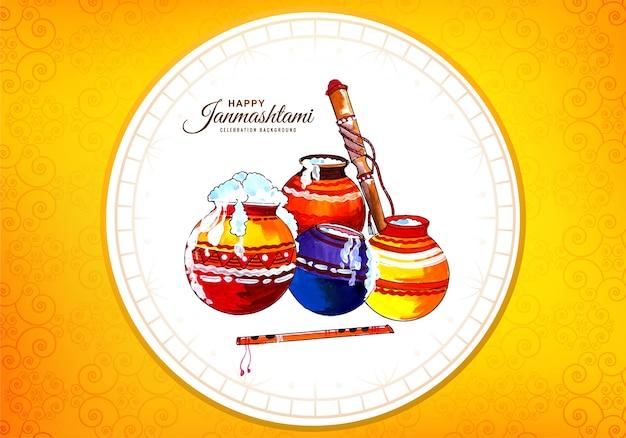 Felice carta festival krishna janmashtami Vettore gratuito