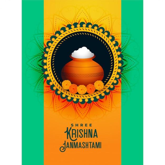Happy krishna janmashtami festival greeting with dahi handi Free Vector
