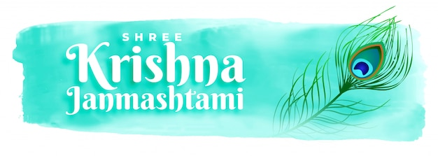 Happy krishna janmashtami festival watercolor banner design Free Vector