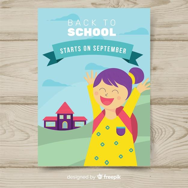 Счастливая маленькая девочка на спине в школу, начинается в сентябре Бесплатные векторы