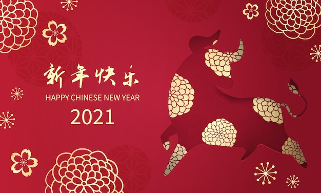 Happy lunar new year  year of the ox celebration decorated with  flower red and gold oriental concept elegant background  design Premium Vector