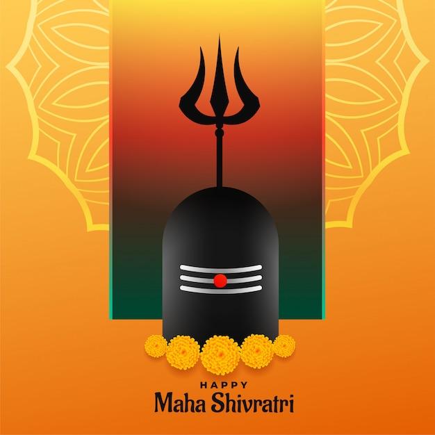 Happy maha shivratri festival backgrond with shivling Free Vector