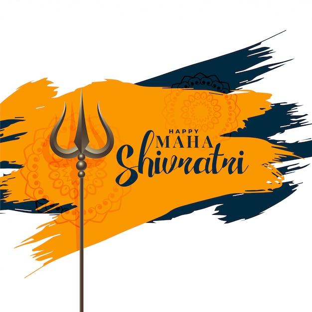 Happy maha shivratri festival greeting Free Vector