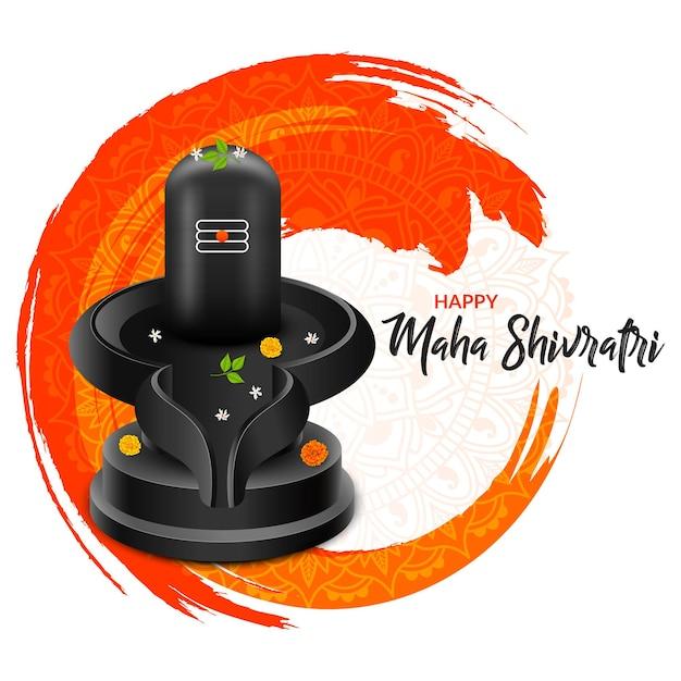 happy maha shivratri shivlinga with mandala background 156779 212