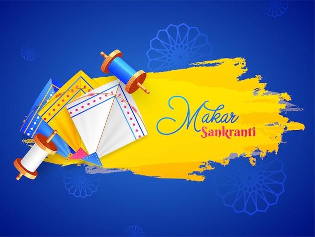 Happy makar sankranti banner or poster design Premium Vector