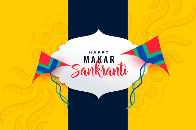 Happy Makar Sankranti Festival Background With Flying Kites Vector