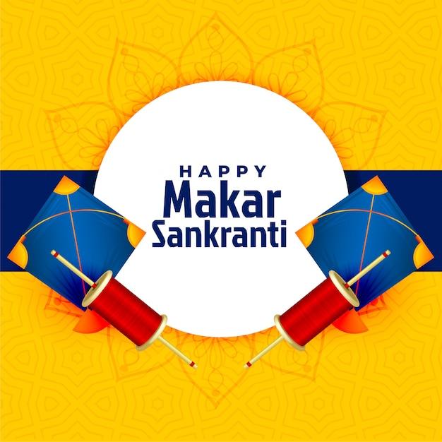 Happy makar sankranti festival card with kite design Free Vector