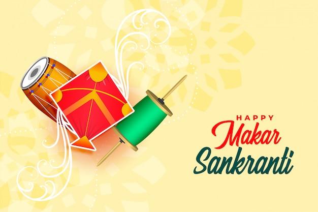 Happy makar sankranti festival celebration card design Free Vector